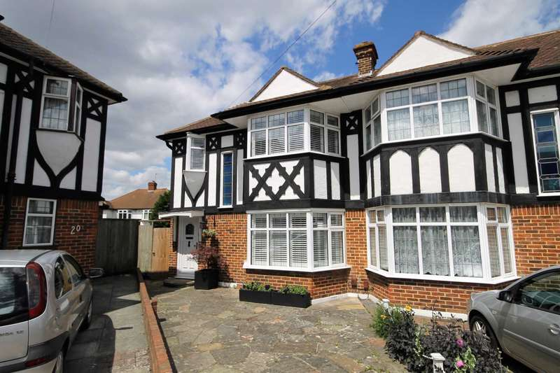 3 Bedrooms End Of Terrace House for sale in Cranmer Close, Morden