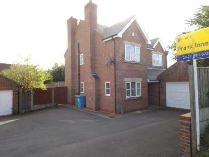 4 Bedrooms Detached House for sale in Lime Acres, Nether Langwith, Mansfield, Nottinghamshire