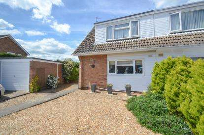3 Bedrooms Semi Detached House for sale in St. Anthonys Road, Kettering, Northamptonshire