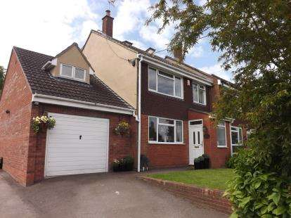 4 Bedrooms End Of Terrace House for sale in Tockington Lane, Almondsbury, Bristol, South Gloucestershire