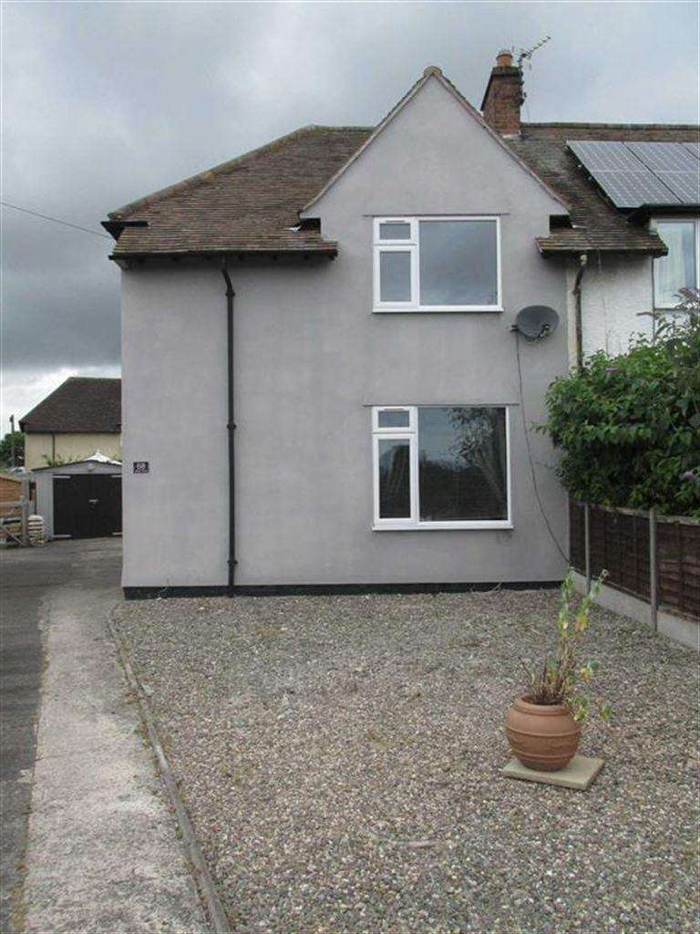 3 Bedrooms End Of Terrace House for sale in Albert Road, Shrewsbury, Shropshire