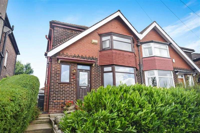 3 Bedrooms Semi Detached House for sale in Carisbrook Drive, Swinton