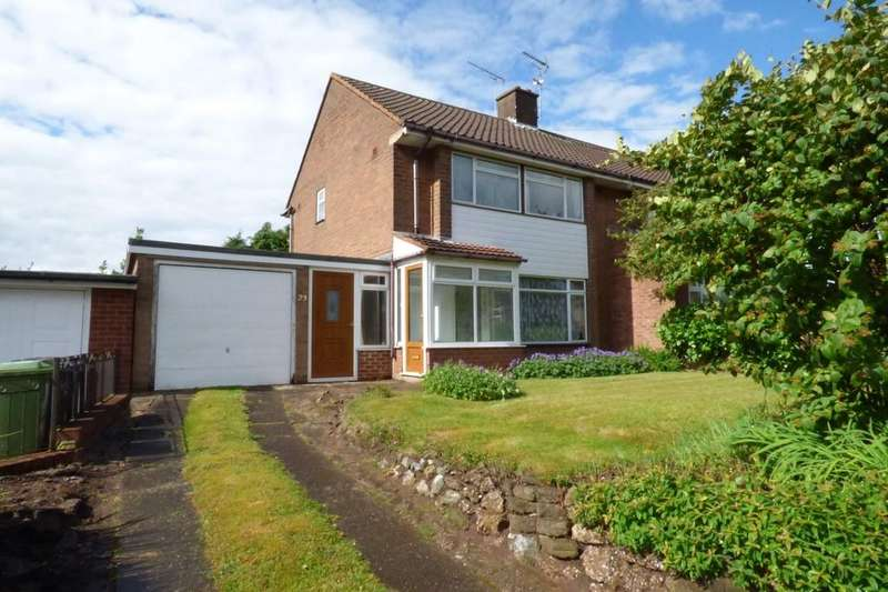 3 Bedrooms Semi Detached House for sale in Baswich Crest, Stafford