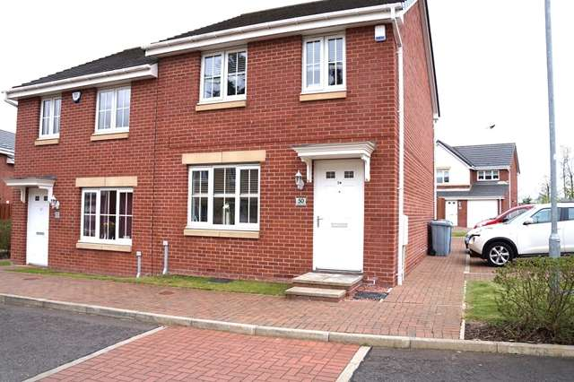 3 Bedrooms Semi-detached Villa House for sale in Gilligans Way, Hamilton, ML3 9GB
