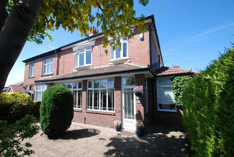 5 Bedrooms Semi Detached House for sale in Moor Lane, South Shields