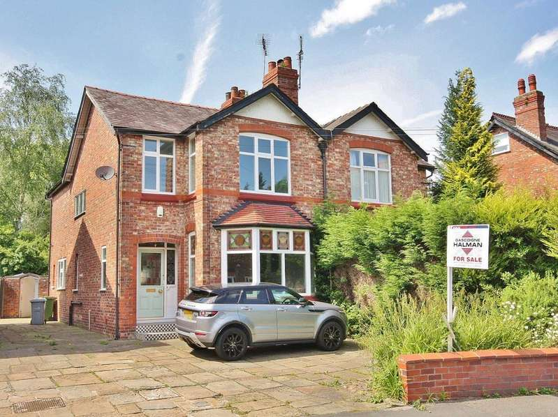 3 Bedrooms Semi Detached House for sale in Kennerley's Lane, Wilmslow