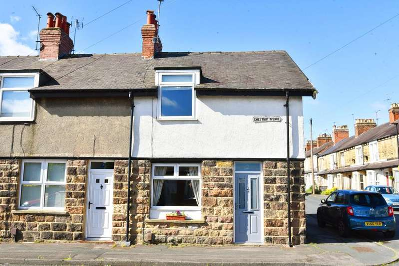 2 Bedrooms End Of Terrace House for sale in Chestnut Avenue, Harrogate