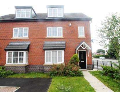 4 Bedrooms Terraced House for sale in McFarlane Close, Upton, Chester, Cheshire, CH2