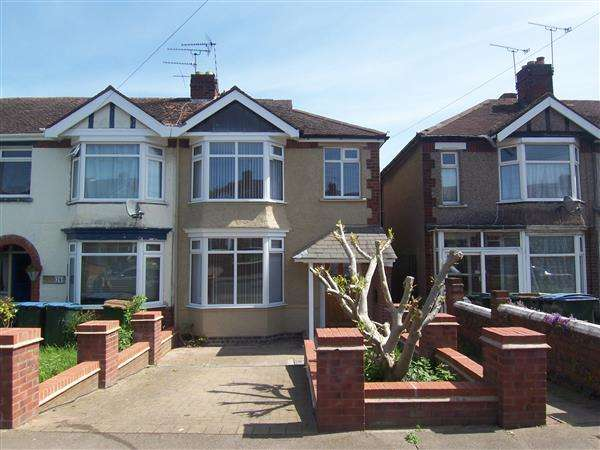 3 Bedrooms End Of Terrace House for sale in Forknell Avenue, Coventry