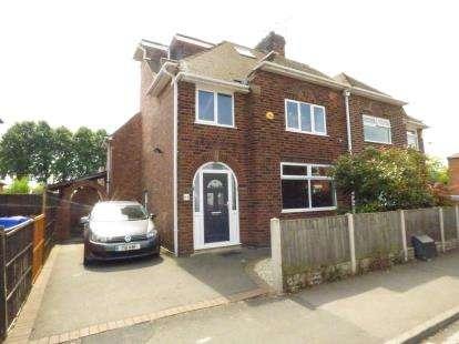 4 Bedrooms Semi Detached House for sale in Oakleys Road, Long Eaton, Nottingham