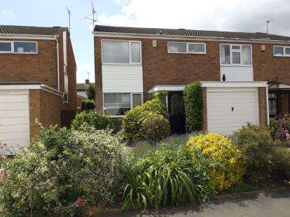 3 Bedrooms Semi Detached House for sale in The Elms, Countesthorpe, Leicester, Leicestershire