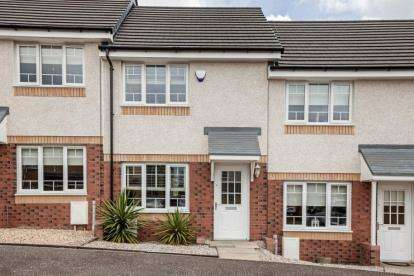 2 Bedrooms Terraced House for sale in Wilkie Drive, Motherwell, North Lanarkshire