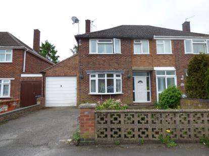 3 Bedrooms Semi Detached House for sale in Palmer Road, Whitnash, Leamington Spa