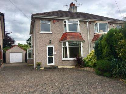 3 Bedrooms Semi Detached House for sale in Hatlex Drive, Hest Bank, Lancaster, Lancashire, LA2