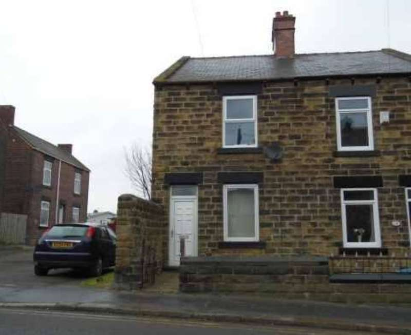 2 Bedrooms End Of Terrace House for sale in Hough Lane, Wombwell, Barnsley, South Yorkshire, S73 0EF