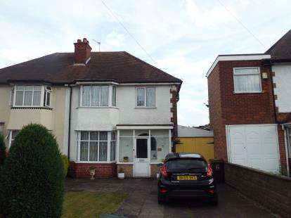 3 Bedrooms Semi Detached House for sale in Wagon Lane, Solihull