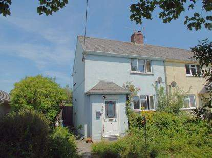 2 Bedrooms End Of Terrace House for sale in Bodmin, Cornwall, England
