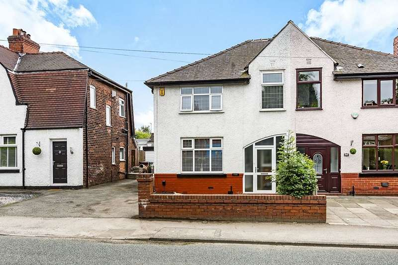 3 Bedrooms Semi Detached House for sale in Manchester Road, Astley,Tyldesley, Manchester, M29