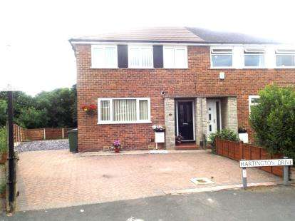 3 Bedrooms Semi Detached House for sale in Hartington Drive, Hazel Grove, Stockport, Cheshire