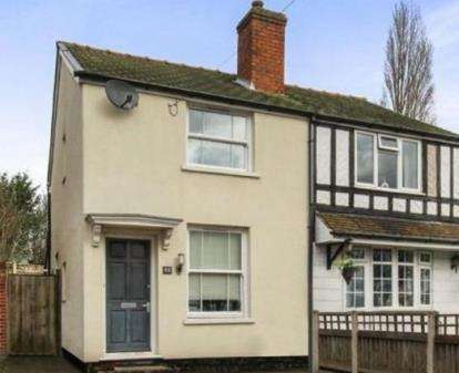 2 Bedrooms Semi Detached House for sale in Heath Gap Road, Cannock, Staffordshire