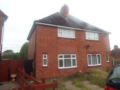 2 Bedrooms Semi Detached House for sale in The Greenfield, Coventry, West Midlands