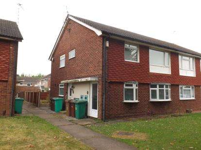 2 Bedrooms Maisonette Flat for sale in Medbank Court, Silverdale, Nottingham