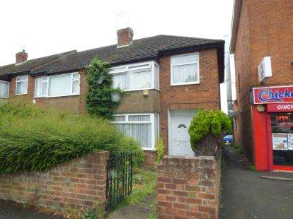 3 Bedrooms End Of Terrace House for sale in Sunbury Road, Coventry, West Midlands