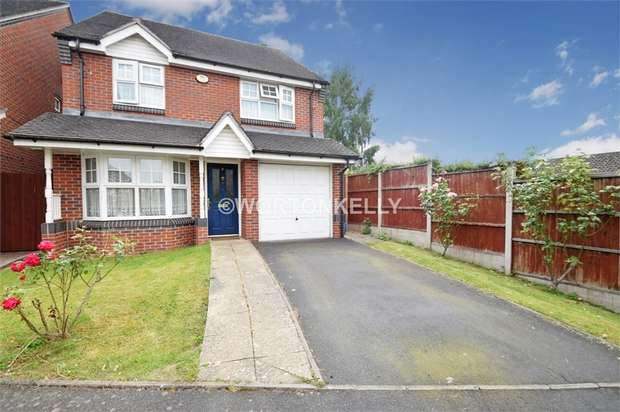 3 Bedrooms Detached House for sale in Fieldfare Road, Stourbridge