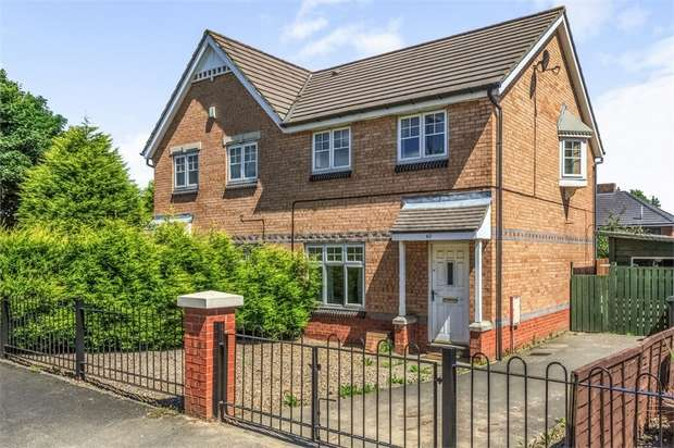 3 Bedrooms Semi Detached House for sale in Oakham Gardens, North Shields, Tyne and Wear