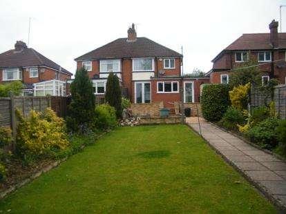 3 Bedrooms Semi Detached House for sale in Redditch Road, Kings Norton, Birmingham, West Midlands