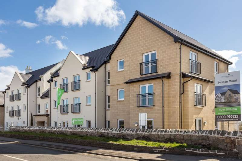 2 Bedrooms Flat for sale in Beacon Court, Anstruther, KY10