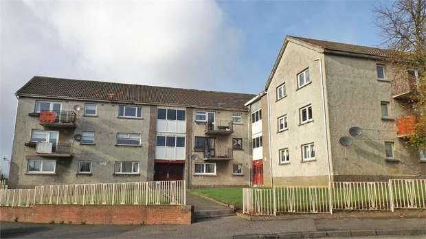 3 Bedrooms Flat for sale in Imperial Drive, Airdrie, North Lanarkshire