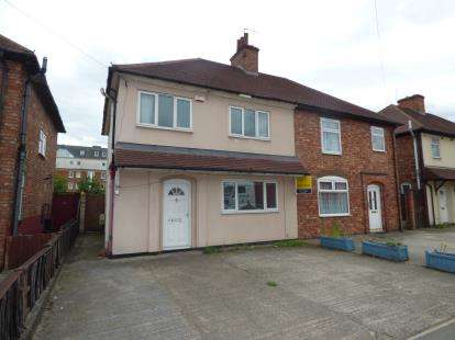 3 Bedrooms Semi Detached House for sale in Wellington Street, Burton-on-Trent, Staffordshire
