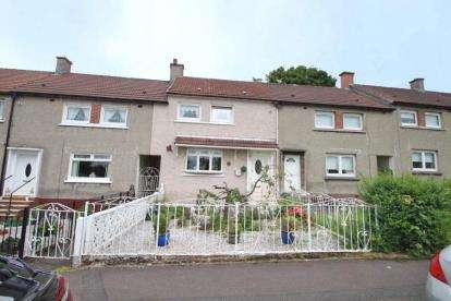 2 Bedrooms Terraced House for sale in Hillview Drive, Blantyre, Glasgow, South Lanarkshire