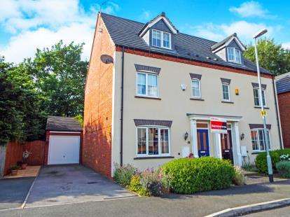 4 Bedrooms Semi Detached House for sale in Fieldfare Close, Bramcote, Nottingham, .