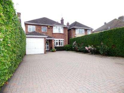 4 Bedrooms Detached House for sale in Oundle Road, Orton Longueville, Peterborough, Cambridgeshire