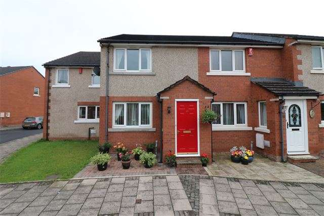 2 Bedrooms Terraced House for sale in Almery Drive, Carlisle, Cumbria, CA2 4EX