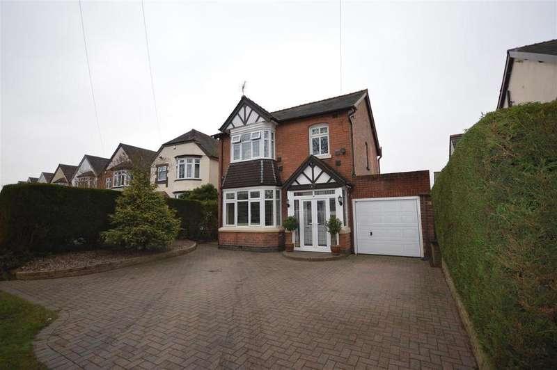 3 Bedrooms Detached House for sale in Elmdon Lane, Marston Green, Birmingham