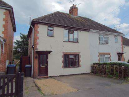 3 Bedrooms Semi Detached House for sale in Birchfield Avenue, Markfield, Leicester, Leicestershire
