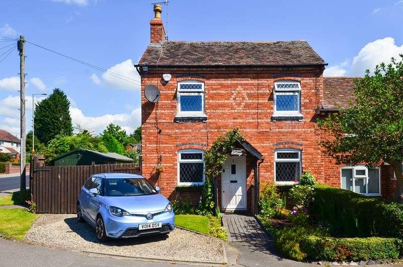 2 Bedrooms End Of Terrace House for sale in School Lane, Bromsgrove