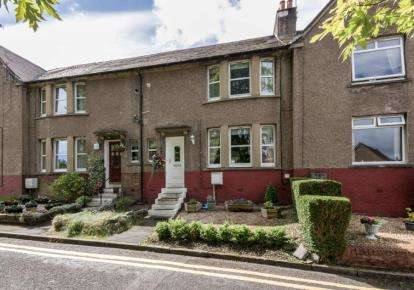 3 Bedrooms Terraced House for sale in Gillies Hill, Cambusbarron