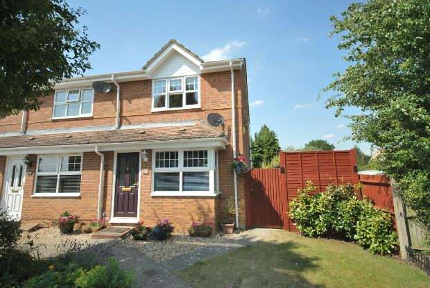 2 Bedrooms End Of Terrace House for sale in Century Drive Spencers Wood Reading