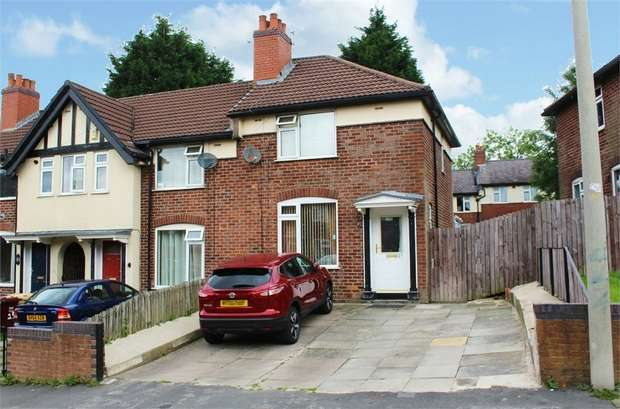 2 Bedrooms End Of Terrace House for sale in Thicketford Brow, Bolton, Lancashire