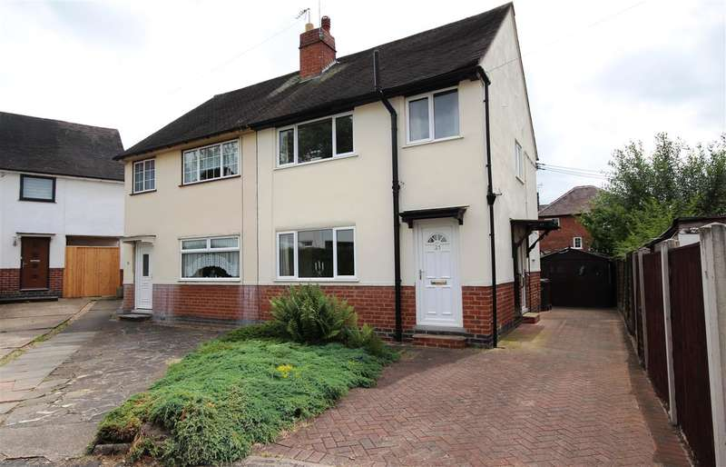 3 Bedrooms Semi Detached House for sale in Nursery Hollow, Ilkeston