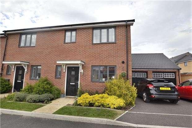 3 Bedrooms Semi Detached House for sale in Willow Edge, Hardwicke, Gloucester, GL2 4BJ