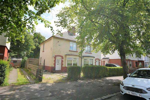 3 Bedrooms Semi Detached House for sale in Cumbernauld Road, Riddrie, G33