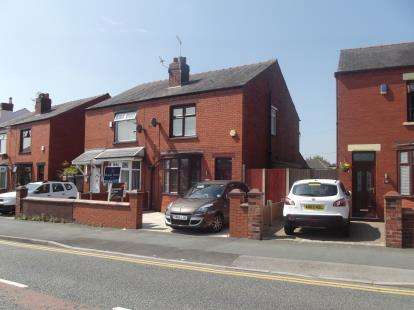 3 Bedrooms Semi Detached House for sale in Gidlow Lane, Springfield, Wigan, Greater Manchester, WN6