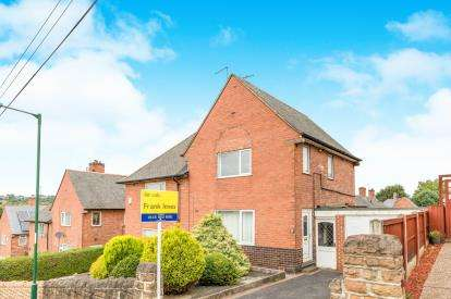 2 Bedrooms Semi Detached House for sale in Southampton Street, St.Anns, Nottingham, Nottinghamshire