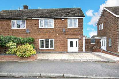 3 Bedrooms Semi Detached House for sale in Spencer Drive, Ravenfield, Rotherham, South Yorkshire