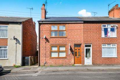 3 Bedrooms End Of Terrace House for sale in Little Debdale Lane, Mansfield, Nottinghamshire